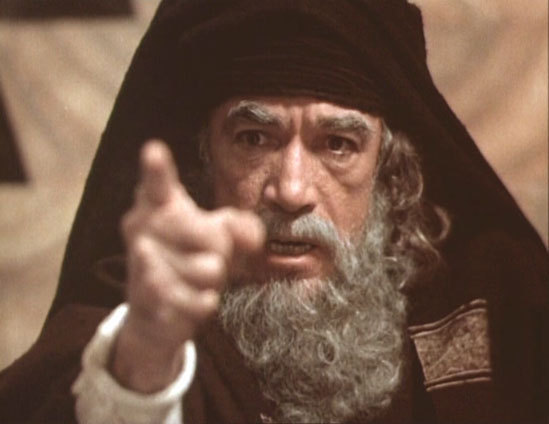 caiaphas-picture